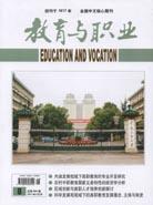 论文发表 发表论文 教育与职业